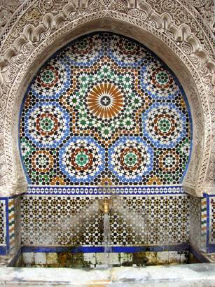 Fountain in Fes