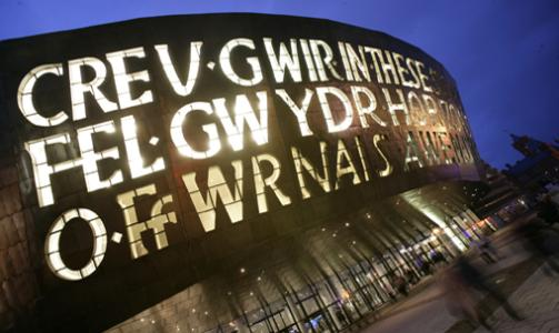 Wales Millenium centre art venue